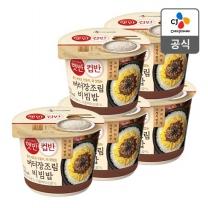 [CJ직배송] 햇반컵반 버터장조림비빔밥 216g X 5개