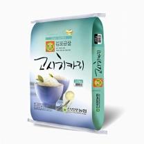 2018년 햅쌀 김포 금쌀  10kg/고시히까리 단일품종/신김포농협