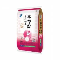 2018년 햅쌀 용인백옥쌀 10kg/추청/용인시농협