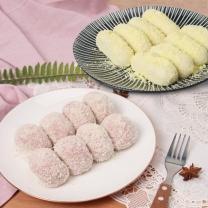 [헐레벌떡] 쫀득쫀득 한입에 쏙 딸기 크림치즈모찌 10알 x 2 + 바나나 크림치즈모찌 1