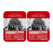 무꼬뭐꼬 가을캠핑세트 2팩(6인분) 9,900원 무료배송!