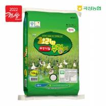 [곡성농협.당일도정.이중안전박스]오리와우렁이 무농약쌀(현미)10kg
