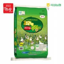 [곡성농협.당일도정.이중안전박스]오리와우렁이 무농약쌀(현미)20kg