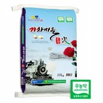 [곡성농협.당일도정.이중안전박스]기차마을 곡성미 무농약쌀 10kg