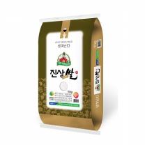 2018년 햅쌀 대왕님표 여주쌀 10kg/추청/여주시농협