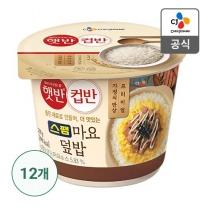[CJ직배송]햇반컵반 스팸마요덮밥219g X 12개