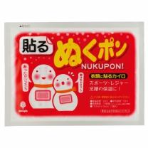 하루핫일본[코쿠보(주)]/팩/10개入/파스식 핫팩/붙이면 바로 따뜻해져요/코쿠코핫팩