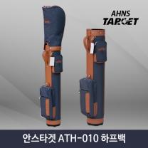 안스골프 ATH-010 남성 하프백 골프가방 네이비