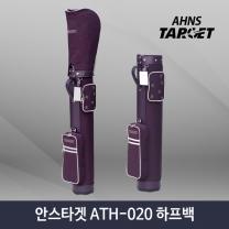안스골프 ATH-020 여성 하프백 골프가방 퍼플