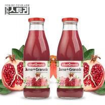 건강스토리 바이탈그라나 유기농 석류주스 750ml X 2병