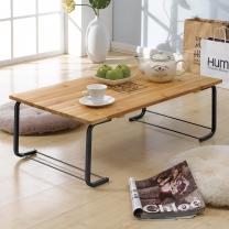 예작 좌식 테이블