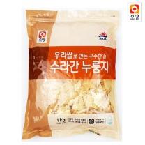 수라간 누룽지 1kg (지퍼팩 포장)