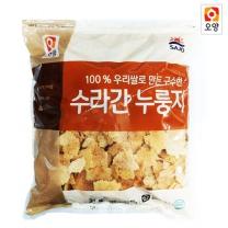 수라간 누룽지 3kg (지퍼팩 포장)