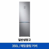 [하이마트] 일반냉장고 RB34K60057F [350L]