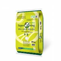 2018년 햅쌀 슈퍼오닝쌀 20kg/추청 단일품종/송탄농협