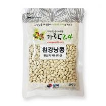 [가락24]흰강낭콩 500g/광복/17년산