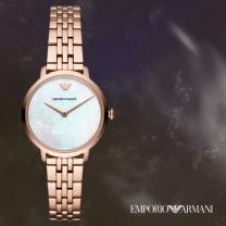 EMPORIO ARMANI 엠포리오아르마니 AR11158 알마니 여성시계 메탈시계