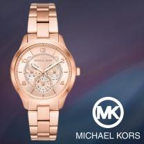 [MICHAEL KORS] 마이클코어스 MK6589 여성시계 메탈밴드 손목시계