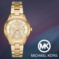 [MICHAEL KORS] 마이클코어스 MK6588 여성시계 메탈밴드 손목시계