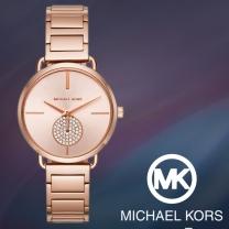 [MICHAEL KORS] 마이클코어스 MK3640 여성시계 메탈밴드 손목시계