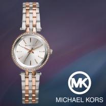 [MICHAEL KORS] 마이클코어스 MK3298 여성시계 메탈밴드 손목시계
