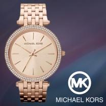 [MICHAEL KORS] 마이클코어스 MK3192 여성시계 메탈밴드 손목시계