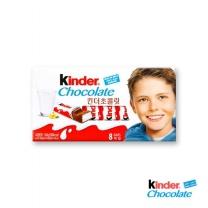 킨더 초콜릿 T8 X 3개