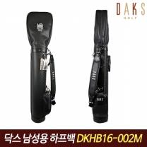 닥스골프 정품 남성 하프백 DKHB 16-002M 골프가방