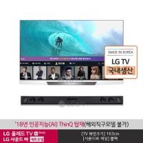 LG 올레드 TV 스탠드형 OLED65E8KS OLED65E8KNA+사운드바 SK1D