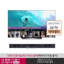 LG 올레드 TV 스탠드형 OLED65B8GS OLED65B8GNA+사운드바 SK1D