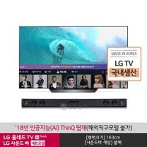 LG 올레드 TV 스탠드형 OLED65B8BS OLED65B8BNA+사운드바 SK1D