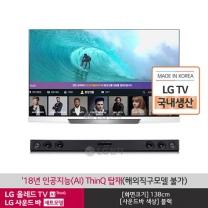 LG 올레드 TV 스탠드형 OLED55E8KS OLED55E8KNA+사운드바 SK1D