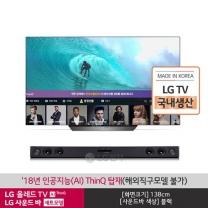 LG 올레드 TV 스탠드형 OLED55B8GS OLED55B8GNA+사운드바 SK1D