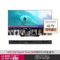 LG 올레드 TV 스탠드형 OLED55B8BS OLED55B8BNA+사운드바 SK1D