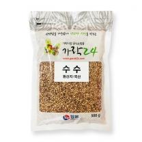유료배송_[가락24]수수 500g/광복/17년산