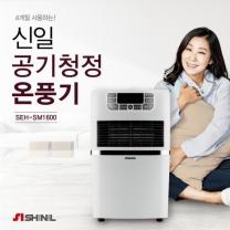 [하이마트] 하이브리드 공기청정 온풍기 SEH-SM1600