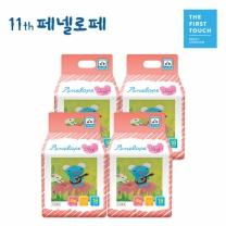 뉴미라클 팬티기저귀 빅형(여아용) 18매x4팩