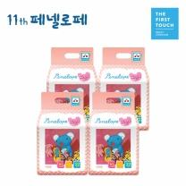 뉴미라클 팬티기저귀 특대형(여아용) 22매x4팩