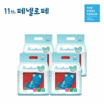 뉴미라클 팬티기저귀 대형(남아용) 26매x4팩