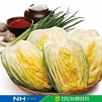 선도농협 선장절임배추20kg/7~10포기/HACCP인증
