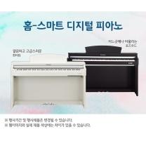 HDC영창뮤직 커즈와일 K320B (KOMI)