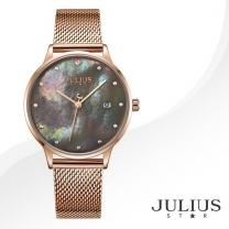 [JULIUS STAR] 줄리어스 스타 JS004C 여성시계 메탈밴드 손목시계