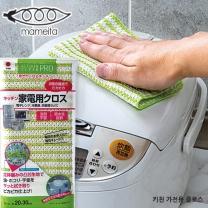 M.I 키친 가전용 클로스/밥솥 냉장고 전자렌지 행주