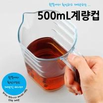 이노마타 500mL컵(계단형)/계단형 계량컵