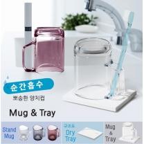 LIKE-IT 물빠짐 스탠드머그&트레이세트(Mug&Tray)