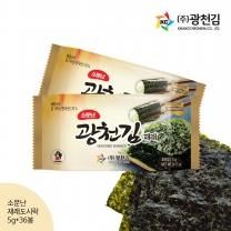 [광천김] 본사직배송 광천김 재래 도시락김 5g x 36봉