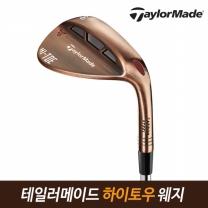테일러메이드 정품 밀드그라인드 하이토우 웨지 클럽