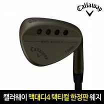 캘러웨이 정품 맥대디4 택티컬 한정판 밀리터리 웨지
