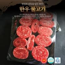[가락24]냉장 한우 불고기 500g / 1등급/알토