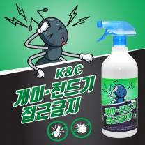깔끄미 개미&진드기 접근금지 스프레이 1000ml